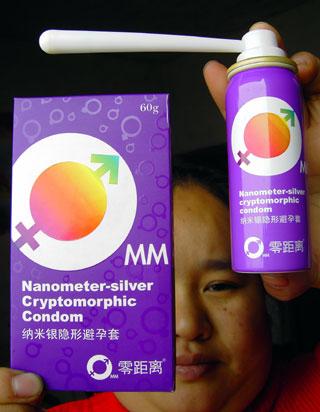 prezervativ spray chinezesc